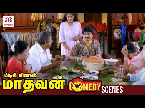 Middle Class Madhavan - Kakka Biriyani Comedy