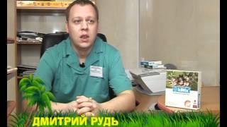 видео Перьевые клещи в подушках: симптомы и лечение