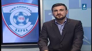"""ТВ """"Черно море"""" - Спортна емисия за 24.11.2018 г."""
