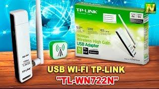 "[Natalex] USB Wi-FI адаптер повышенной мощности TP-LINK ""TL-WN722N""..."