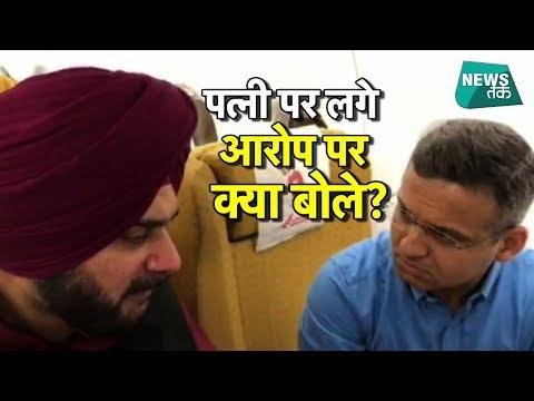 अमृतसर हादसे पर नवजोत सिंह सिद्धू EXCLUSIVE इंटरव्यू   News Tak