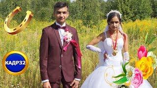 1 ЧАСТЬ РУСЛАН + ЛАТИФА цыганская свадьба Ворожский жених Брянская невеста видеосъёмка