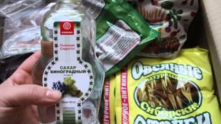 Стопроценные Овсяные отруби/Сибирская Клетчатка/Здоровое Питания
