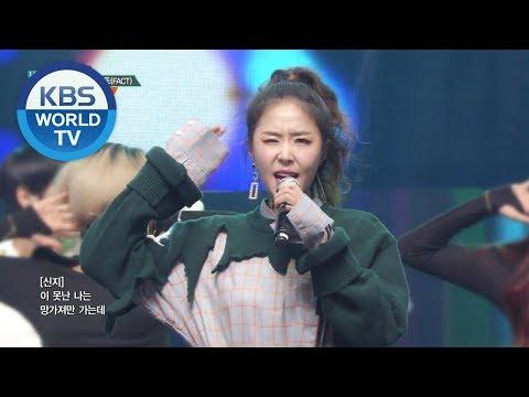 KOYOTE - FACT I 코요태 - 팩트 [Music Bank/2019.02.15]