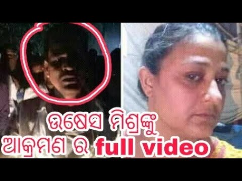 Ollywood Actress Usashi Mishra Attacked By Mob / Angul/ Exclusive Video Odisha Warrior 360.