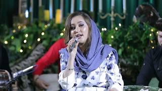 Zahra Elham - O Yak Shabe Barani live Performance in Ghazalwara | زهرا الهام - او یک شب بارانی