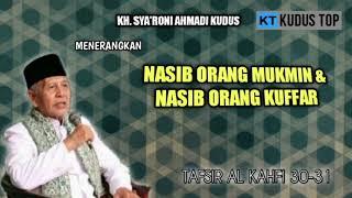 Download TAFSIR AL KAHFI 31-32   KH SYA'RONI AHMADI KUDUS
