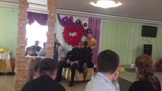 Свадьба олеси и ромы конкурс с трусами смех до слез!!!!!
