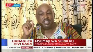 Eric Kiraithe azungumza kuhusu masuala ya taifa