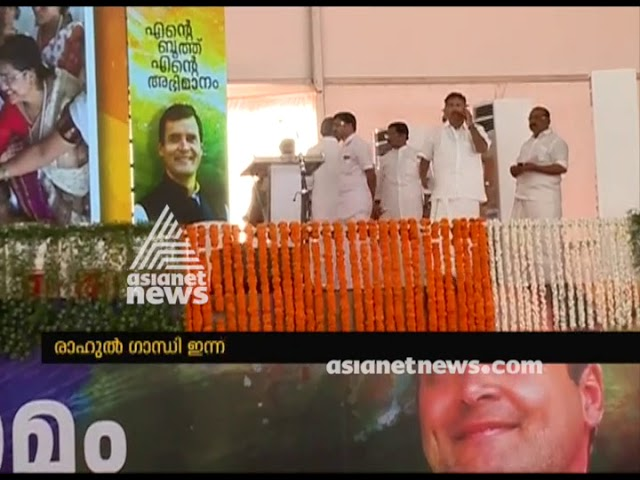 Rahul Gandhi to flag off congress election convention today at Kochi