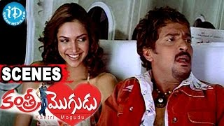 Kantri Mogudu Telugu Movie Scenes - Deepika Padukone, Upendra Comedy Scene At Europe