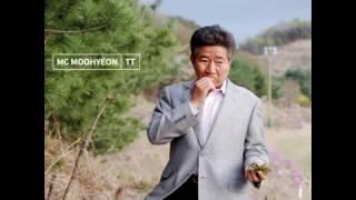 MC무현 - TT (Twice - TT)