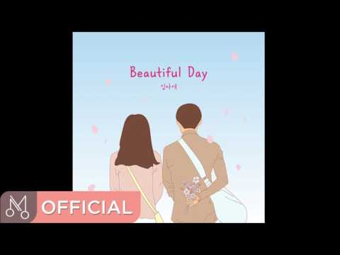 "김다애 ""Beautiful day"" - Beautiful day"