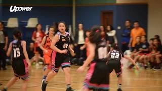 Publication Date: 2018-05-05 | Video Title: 20180505 Upower 全港小學區際籃球賽 女子組四