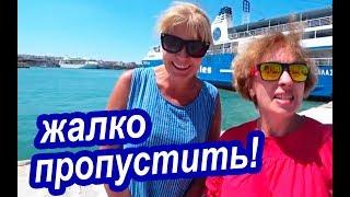 В Афины На Море? КТО БЫ МОГ ПОДУМАТЬ! Крутые Места в Греции