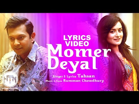 Momer Deyal (Lyrics Video) | Rumman ft. Tahsan | Nadia | Vicky Zahed | Tahsin Rakib