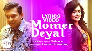 [3.97 MB] Momer Deyal (Lyrics Video) | Rumman ft. Tahsan | Nadia | Vicky Zahed | Tahsin Rakib