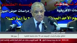 رئيس جامعة القاهرة: اهتمام مصر بالدراسات الأفريقية لم ينقطع منذ قدم التاريخ.. فيديو