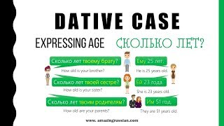 Beginning Russian: Dative Case. Expressing Age. Сколько лет?