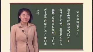 「e点ネットワーク」小学3年生国語のサンプル映像です。 詳しくは http:...