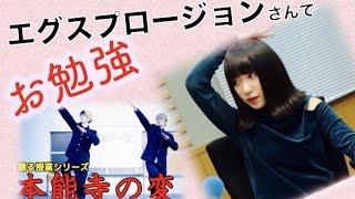 今回の吉田凜音のオールナイトニッポンwはお勉強企画! ゲストに吉田凜...
