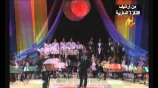 Mohammed El Hayani - Ouktach Tghanni Ya Galbi