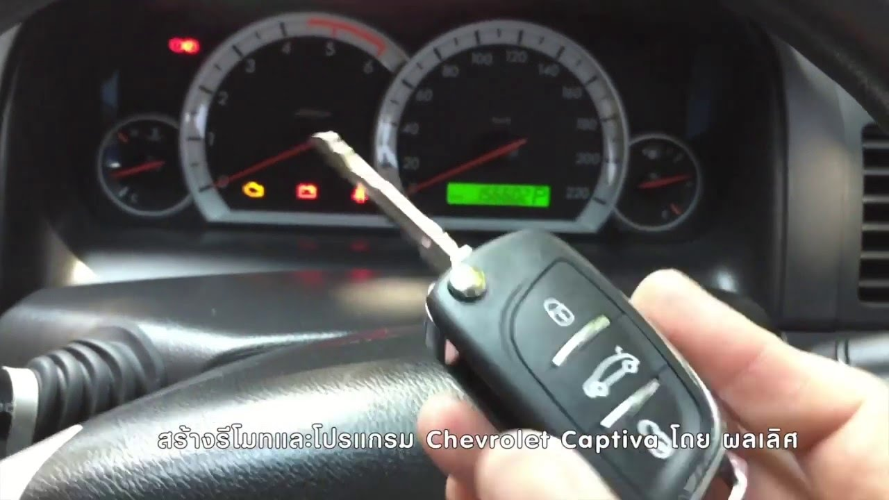 Chevrolet Captiva remote programming by Pollert - YouTube