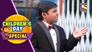 Children's Day Special | Khajur Becomes Khajur Bachchan | The Kapil Sharma Show