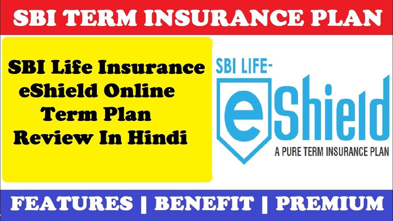 SBI Life Insurance eShield Online Term Plan Review in ...