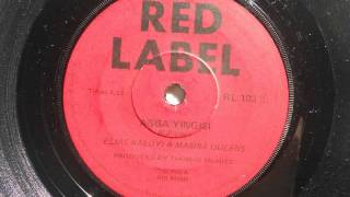 Elias Baloyi Mamba Queens Anga Yingisi Tsonga Red Label 103.mp3