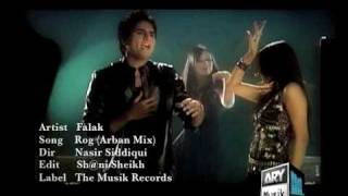 ROG Urban Mix by Falak