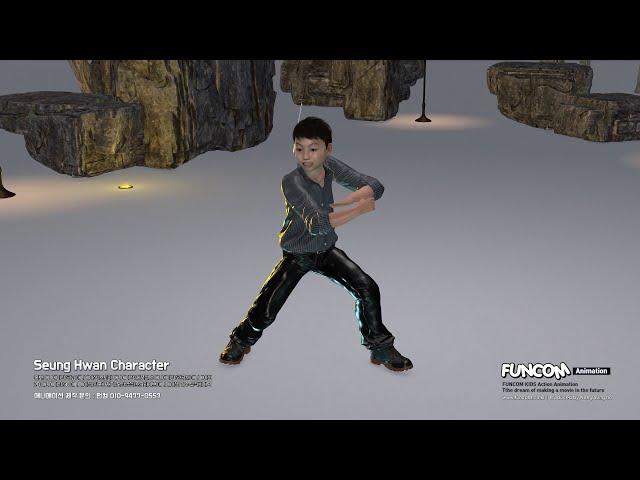 FUNCOM KIDS 3D Animation