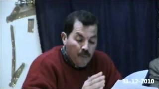 التقرير المالي:الرياضة المدرسية/بركان:31-12-2010