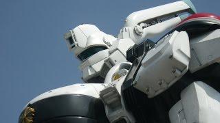 """この動画は YouTube 動画エディタ(http://www.youtube.com/editor)で作成しました Now I introduse you japanese police robot """"PATLABOR"""""""