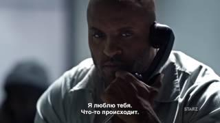 Американские боги русский трейлер
