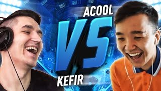FIFA 17 - KEFIR VS ACOOL