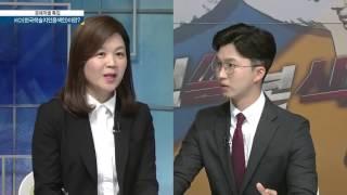 [경제직썰 특집] 세계적인 학술시장, 국내 학술지 수준…