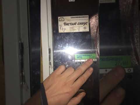Инвертор бесперебойного питания А электроника прогресс 24 6000