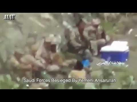 Houthi rebels attack in Saudi Forces: Yemen war