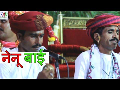 निम्बाराम देवासी  (Sirohi) || Nenu bai || Pure Bhajan || Rajasthani Sangeeth