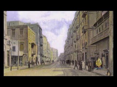تلك الإسكندرية - مصر