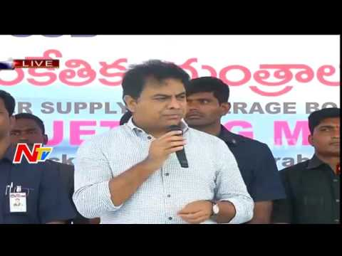 KTR Starts Drain Cleaning Services with New Jetting Technology || Hyderabad || NTV