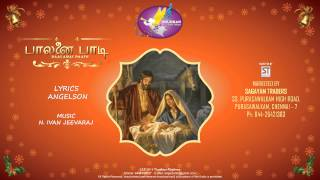 Latest Tamil Christmas Album - 2014 - Paalanai Paadi - Song - Vinnulagai