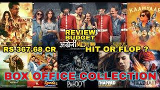 Box Office Collection Of Angrezi Medium , Baaghi 3, Kaamyaab, SMZS, Tanhaji, Thappad Movie Etc 2020