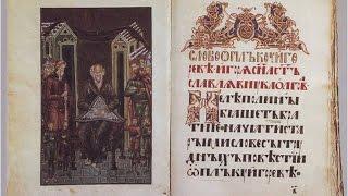 Древнерусский язык (рѹсьскꙑи ꙗꙁꙑкъ)СЛОВО О ПЛЪКУ ИГОРЕВЂ
