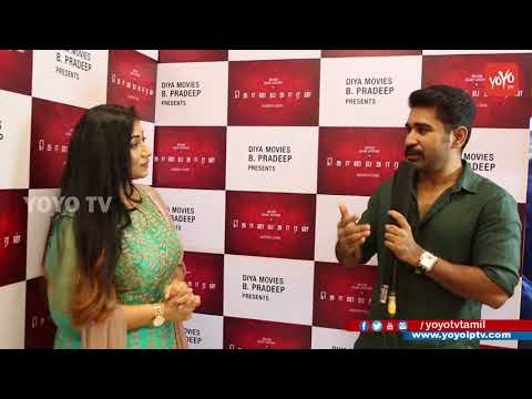 Vijay Antony Speech at  Kolaigaran Launch | Arjun, Ashima, YOYO TV Tamil