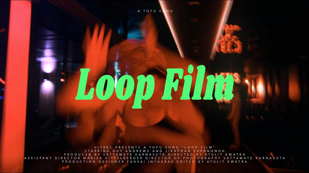 Photo of ภาพยนตร์ – TOFU – ภาพยนตร์ | Loop Film [Official MV]