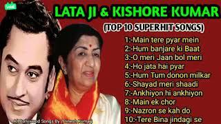 Kishore & Lata Duets   Kishore Kumar Hit Songs   Lata Mangeshkar Songs   Old Romantic Songs Jukebox