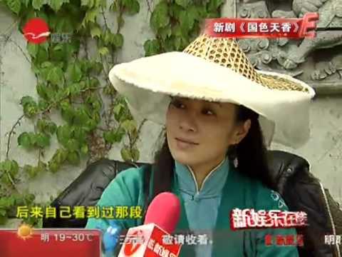 《国色天香》Michelle Ye- Interview and on the set