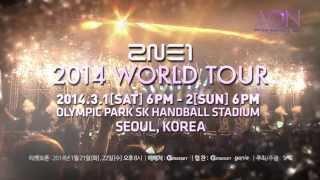 2014 2NE1 WORLD TOUR [ALL OR NOTHING] TEASER SPOT #1 (New ver.)